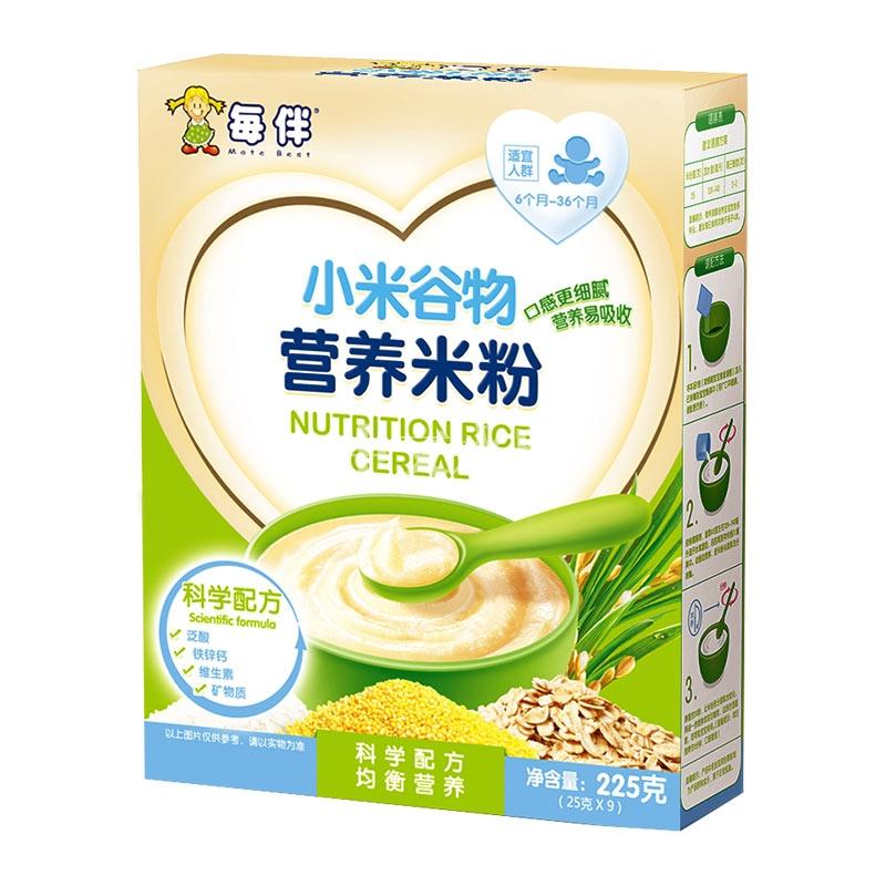 每伴小米谷物营养米粉