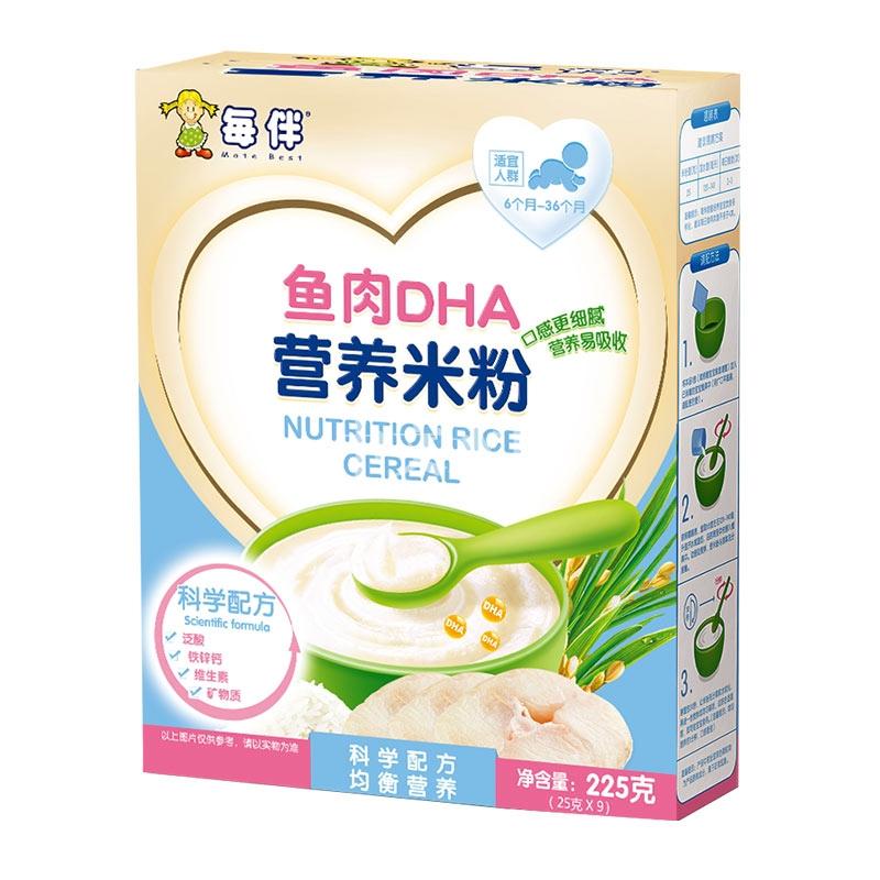 每伴鱼肉DHA营养米粉