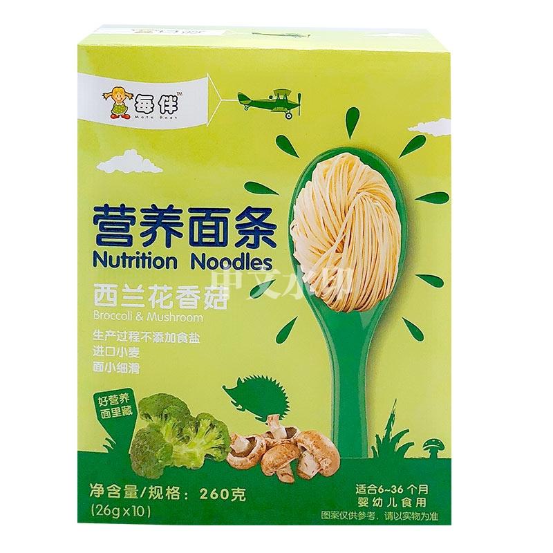 每伴西兰花香菇营养面条