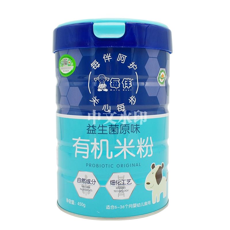 益生菌原味有机米粉