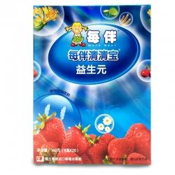 新品每伴清清宝草莓味+益生元